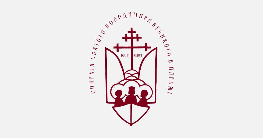 Retraite commune du clergé de l'Éparchie Saint Volodymyr le Grand et de l'Exarchat d'Allemagne et Scandinavie