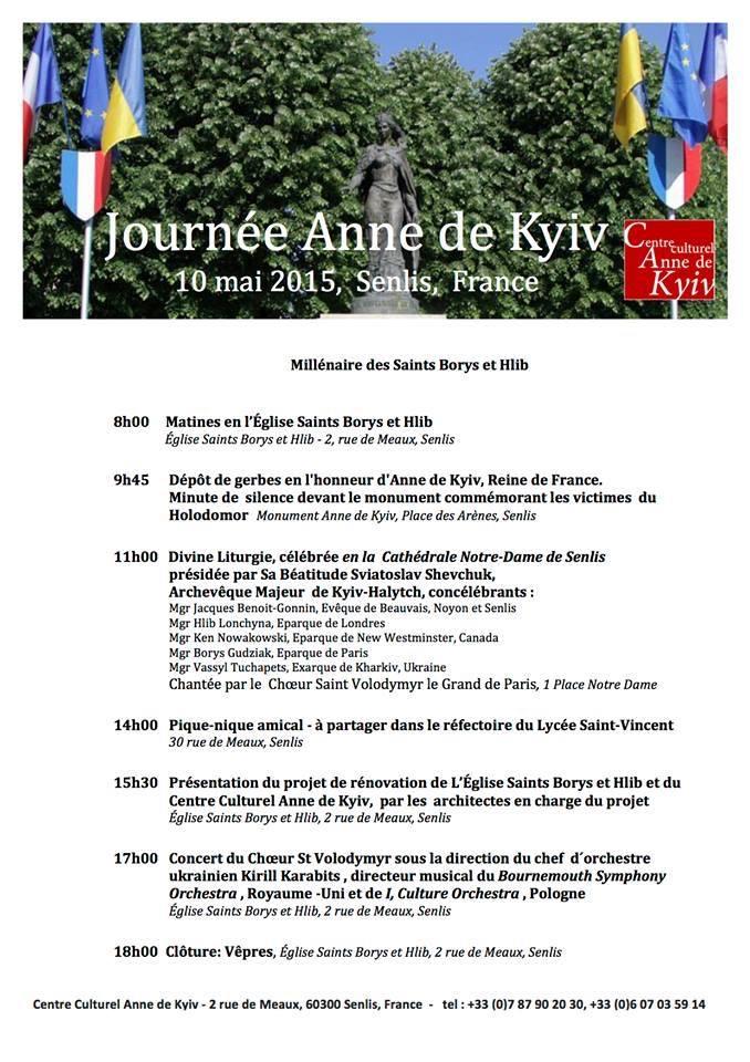 PROGRAMME Senlis 10-05-2015 FR