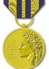 Ювілейна_медаль_«25_років_незалежності_України»
